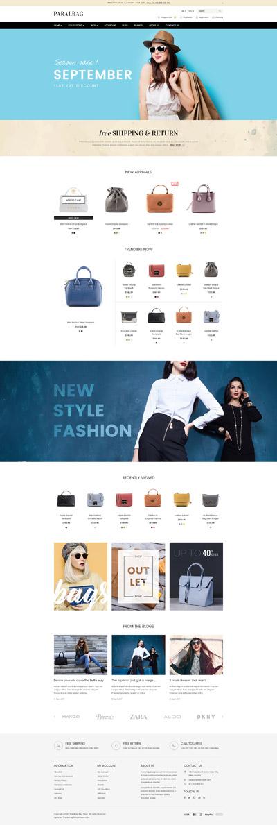 Parallax Bag Style 2
