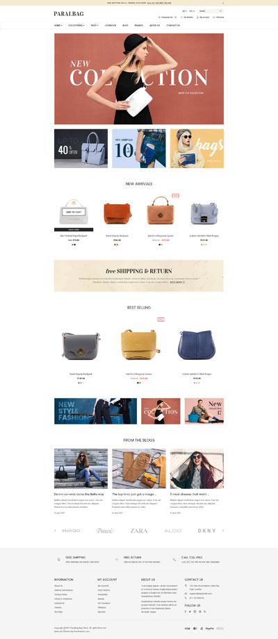 Parallax Bag Style 3